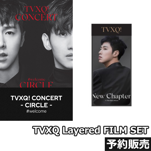 TVXQ! LAYERED FILM SET「TVXQ!CONCERT-CIRCLE-#welcome GOODS」