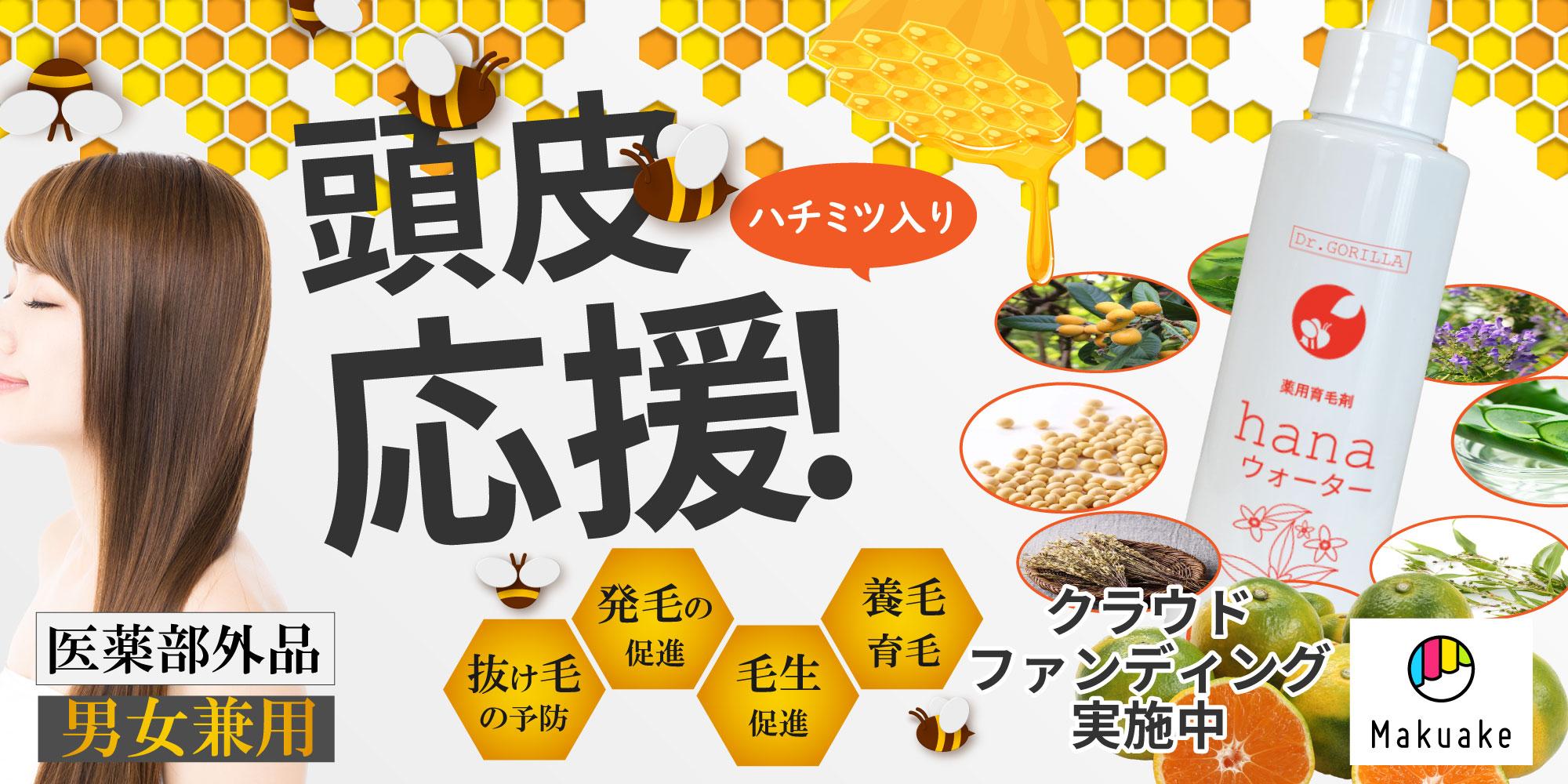 『自分にピッタリ』に出会えるKICHIJIRO shoten ONLINE SHOP