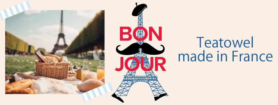 横浜山手のフランス雑貨クリスマスギフトラッピング無料8000円以上送料無料