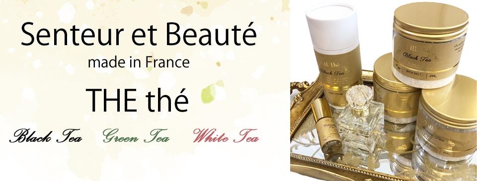 横浜山手のフランス雑貨