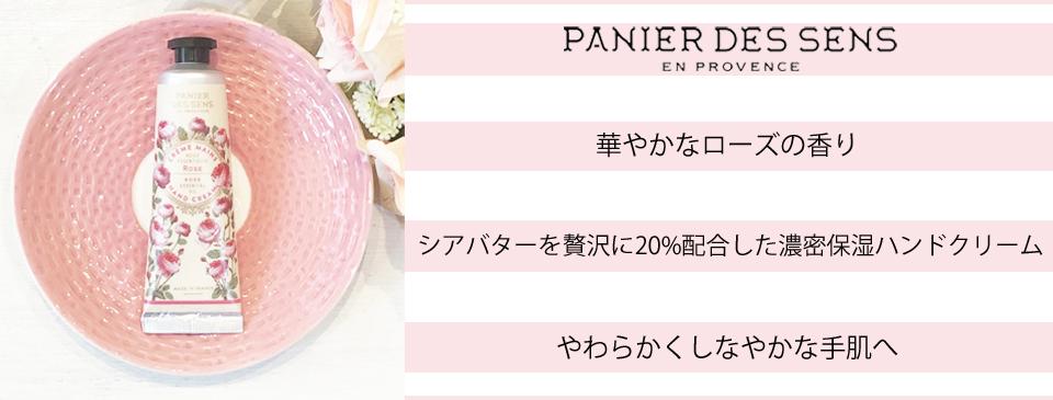 フランスブランド・ナットエニンのレザーポシェット。横浜山手フランス雑貨ラメゾンドレイル公式通販