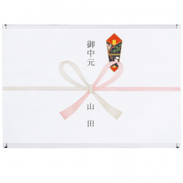 御中元用 Bath Towel GIFT BOX(Msize1枚Lsize1枚セット)